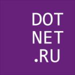 DotNet.Ru
